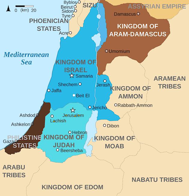 Image Result For City Of Judah