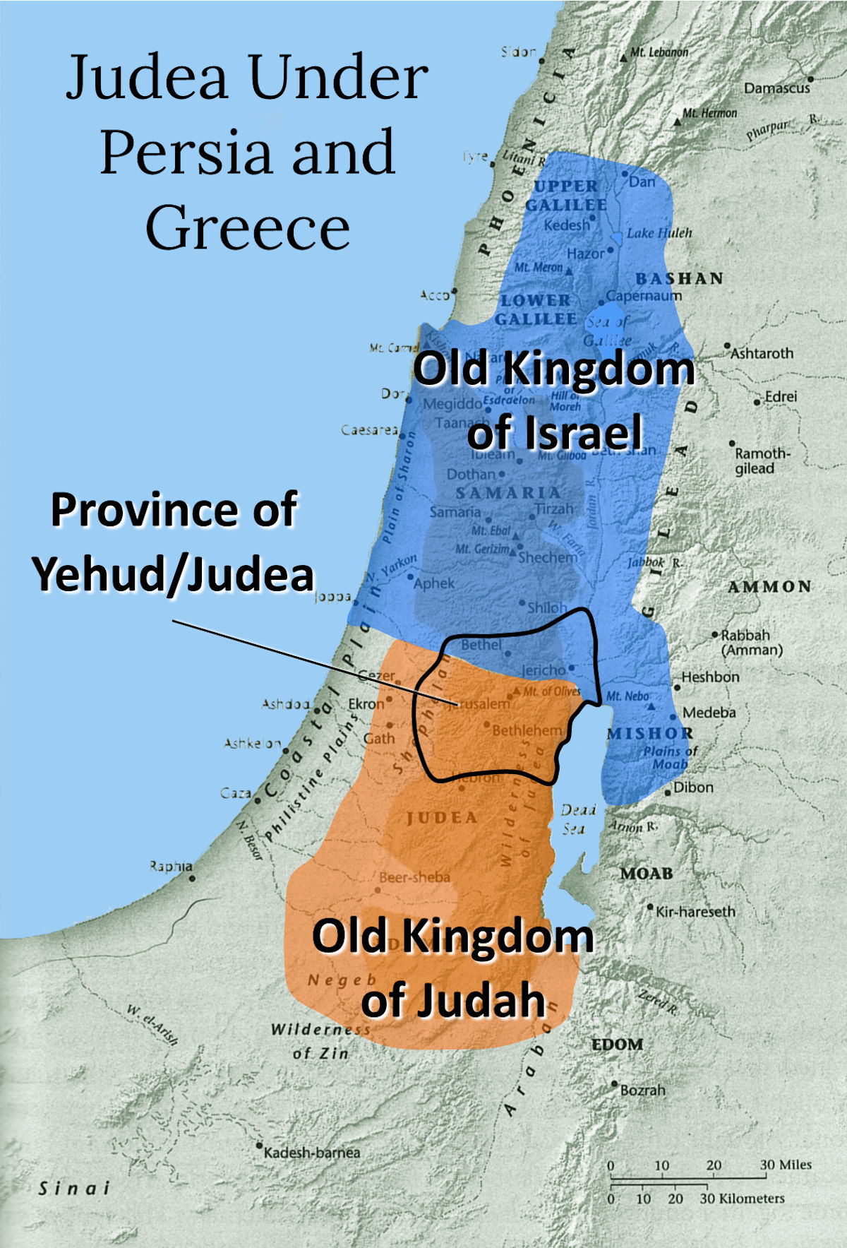 history in the bible podcast the province of yehud or judea